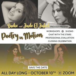 Sadie & Jade El Jabel Present: Poetry In Motion @ Online Zoom
